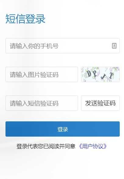 moneyboxs login page