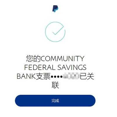 paypal link usa bank successfully