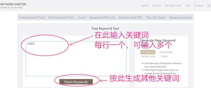 keyword sheeter first page