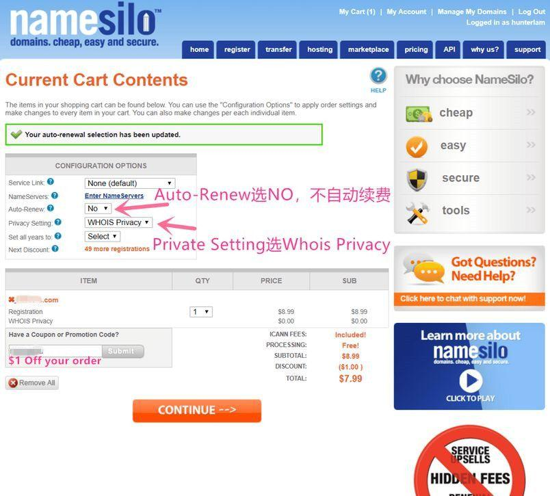 namesilo-configuration-and-pay