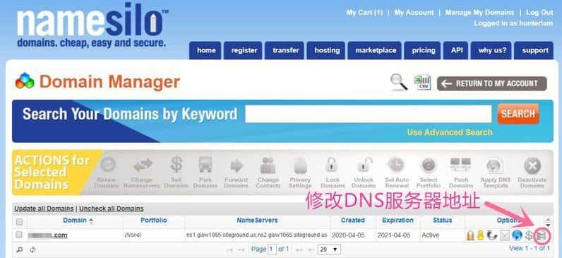 namesilo-domain-manager