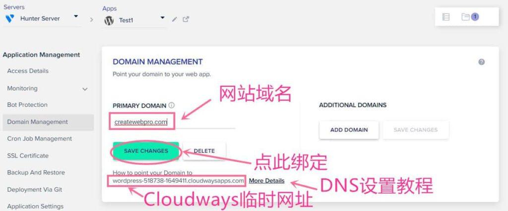 cloudways-domain-management